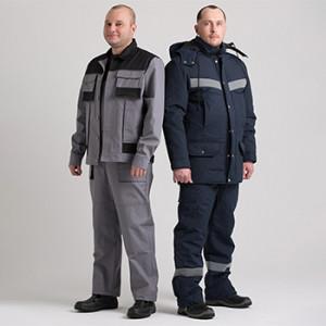 Робочий утеплений одяг