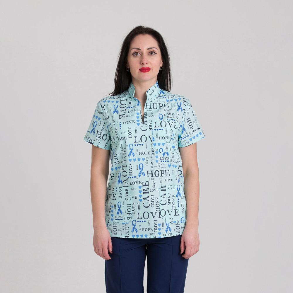 Куртка медицинская женская 9703-460