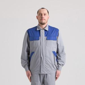 Куртка робоча 9902-105-607