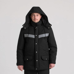 Куртка робоча утеплена 9950-115