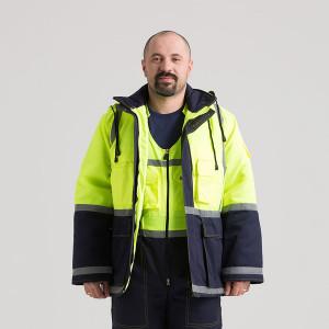 Куртка робоча утеплена 9951-569